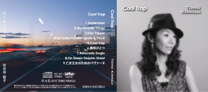 cooltrap_cd_jack